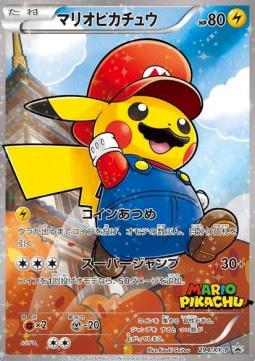 Mario Pikachu XY-P 294
