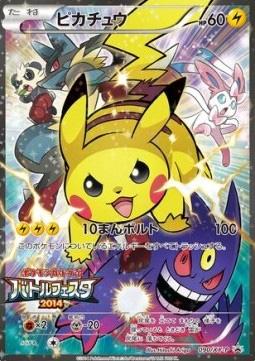 Pikachu Battle Festa 2014 XY-P/090