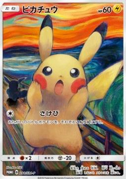 Pikachu Munch Promo 288/SM-P