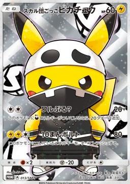 Pretend Team Skull Pikachu SM-P 13
