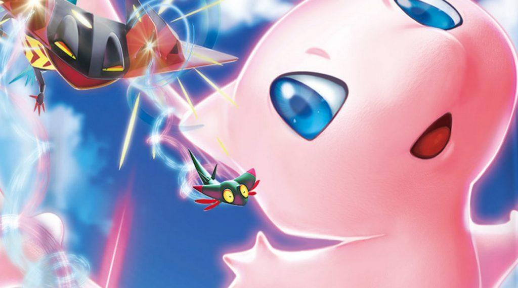 Toutes les cartes Pokémon Fusion ARTS s8